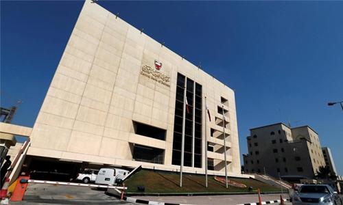 Bahrain's M3 Money supply rose 10pc, says top Bank