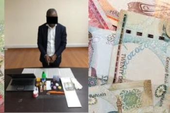 African national arrested for fraud and money counterfeiting