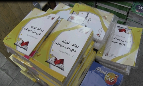 Outcry as Ministry distributes  damaged books to school kids