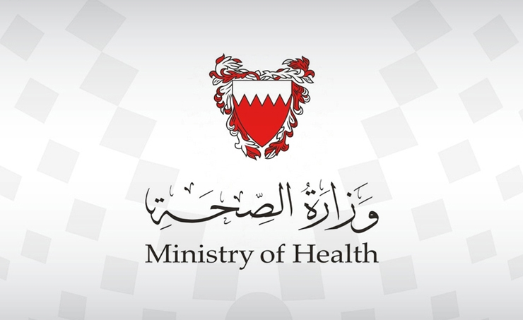 Bahrain registers 228 new active COVID-19 cases