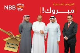 Saleh wins NBB's personal loan cash back