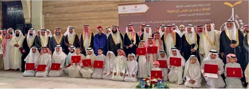 Holy Quran Grand Prix concludes
