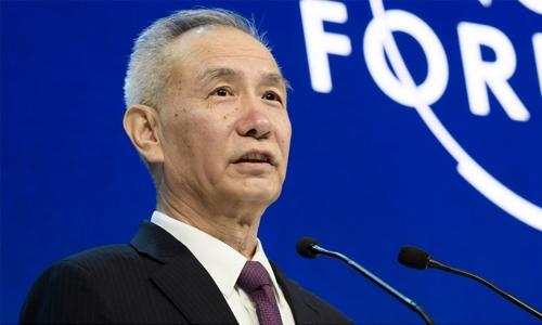 China's top trade negotiator to visit US
