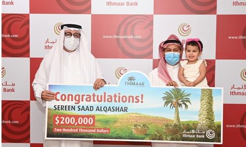 Bahraini girl, 3, wins US$200,000 in Ithmaar's Thimaar draw