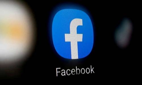 Facebook's  list of 'dangerous individuals and organisations' leaked