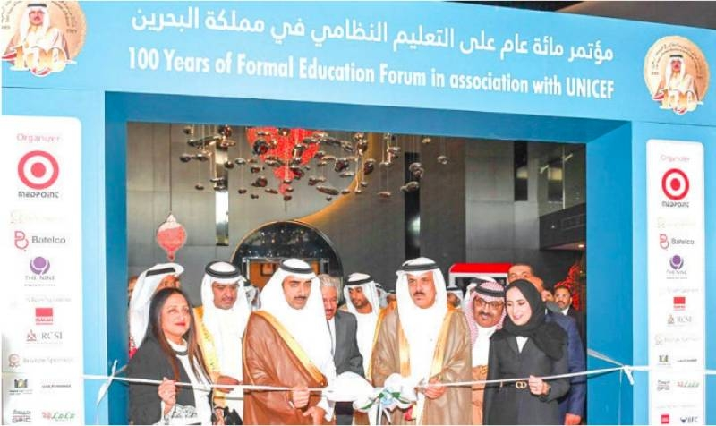 Event marks 100 years of formal education in the Kingdom