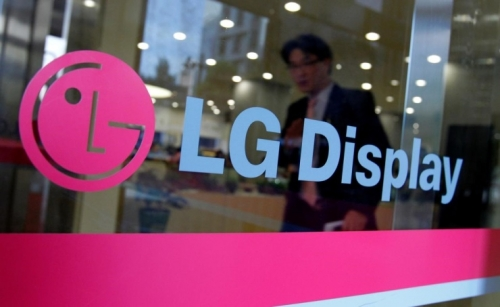 Apple supplier LG Display posts widened loss amid weak demand