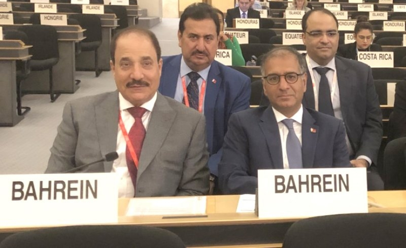 Bahrain attends ILO centenary meeting