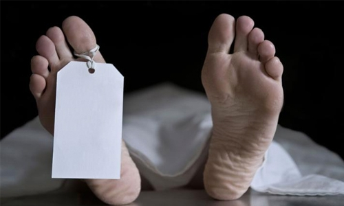 Bahraini student who fell to death laid to rest
