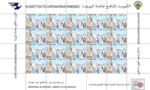 Kuwait issues special stamp to highlight heroism during pandemic