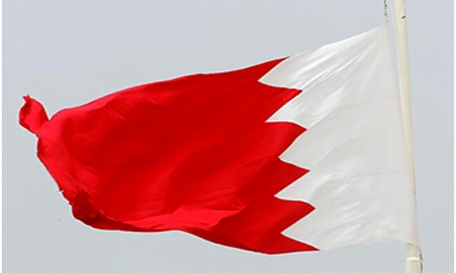 Bahrain condemns terror attack on Parachinar market