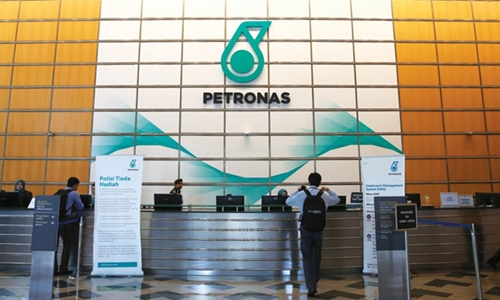 Saudi Aramco makes IPO offer to Malaysia's Petronas