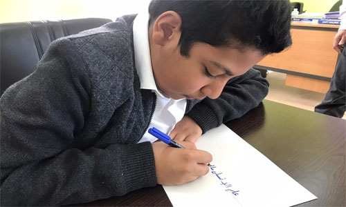 Arabic calligraphy competition: Bahraini student wins first place