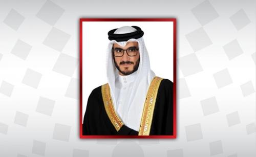 Isa bin Salman Charity Educational Endowment scholarship invites applications