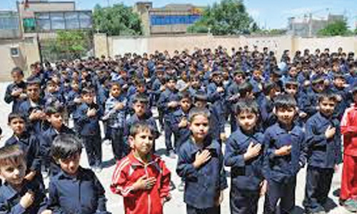 Iran Bans The Teaching Of English In Primary Schools