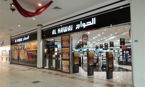 "Al Hawaj opens ""Niche Garden Perfume"""