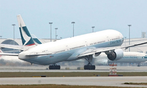 A first class gaffe: Cathay Pacific to honour cheap ticket error