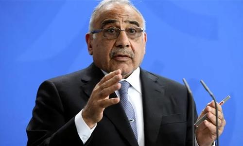 Iraq close to signing $53 billion deal with Exxon, PetroChina