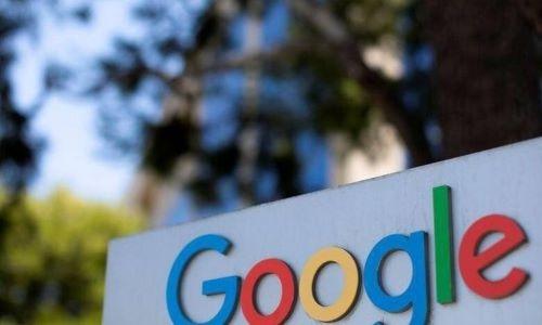 France fines Google $267 million over online ad dominance