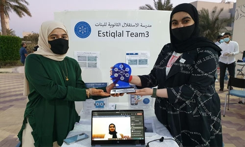 Smart application to enhance healthcare electronic services in Bahrain