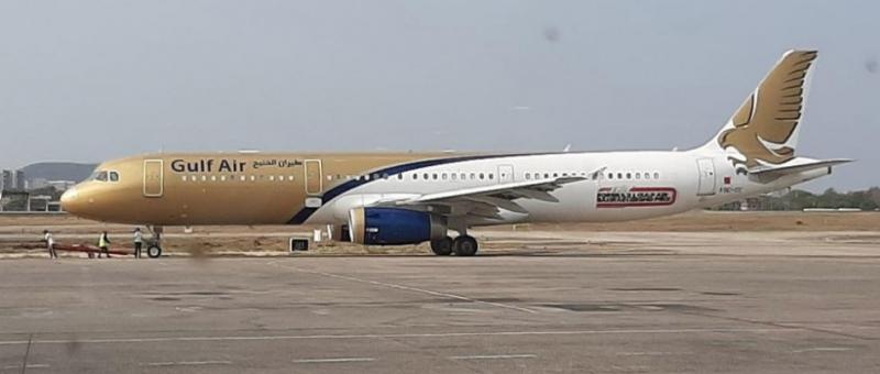 Stranded Bahrainis in India flown home