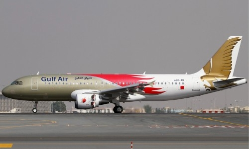 Gulf Air launches sale season campaign