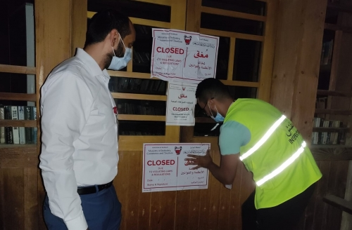 Authorities shut a restaurant in Adliya