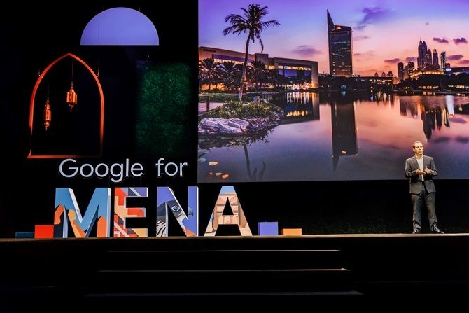 Google renews Injaz ties with new $1 million grant for digital skills training program in Arabic