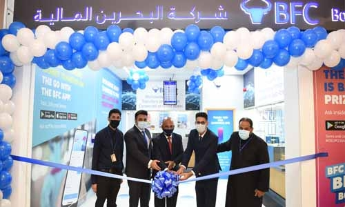 BFC opens new branch in LuLu Mall at Riffa