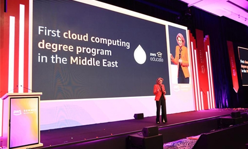 UoB, AWS announce cloud computing degree programme