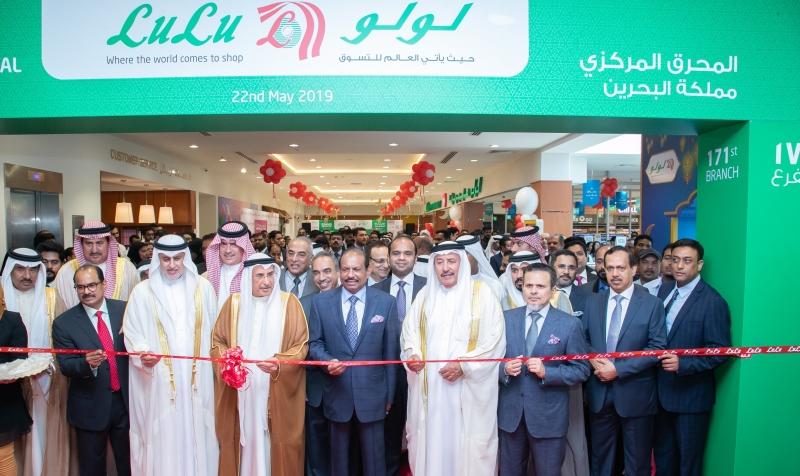 LuLu opens in Muharraq