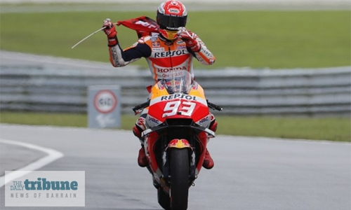 World MotoGP champion Marquez Marquez has 'successful' shoulder surgery