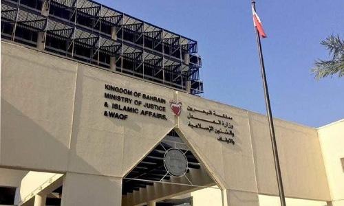 Bahrain court allows woman accused of murdering boyfriend go scot-free