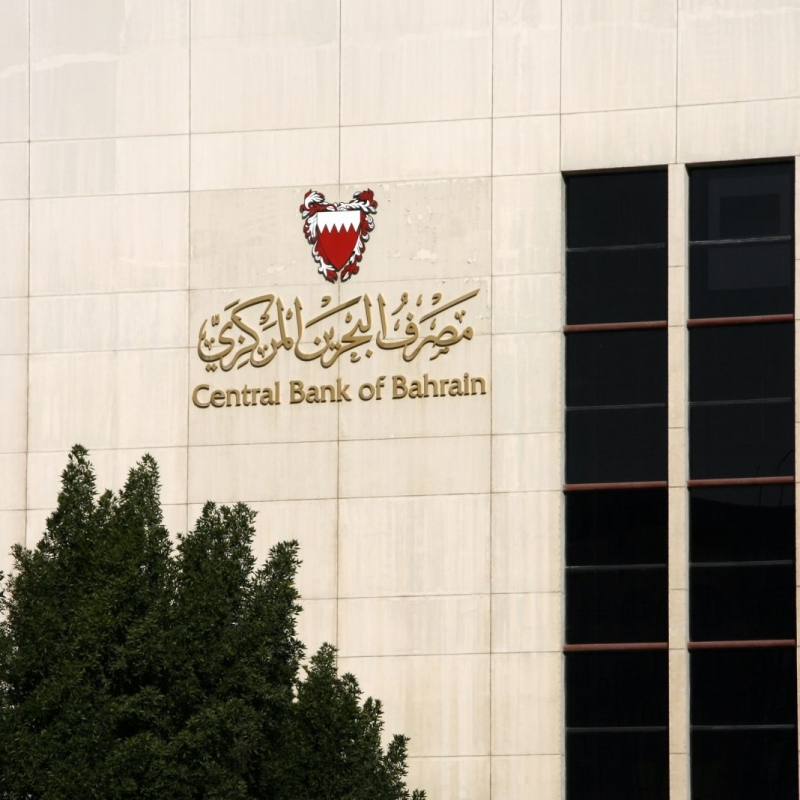 No interest on deferred loans, says CBB