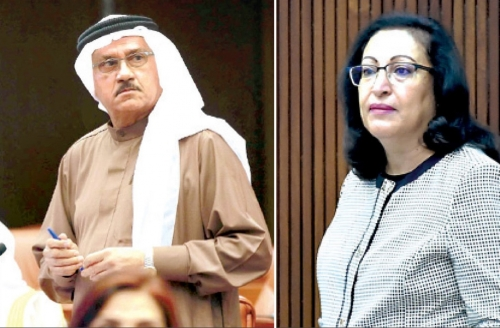 Fees in private hospitals, clinics not regulated in Bahrain