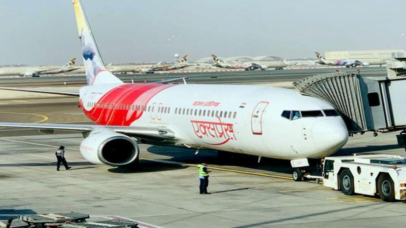 'Vande Bharat' repatriation flight set