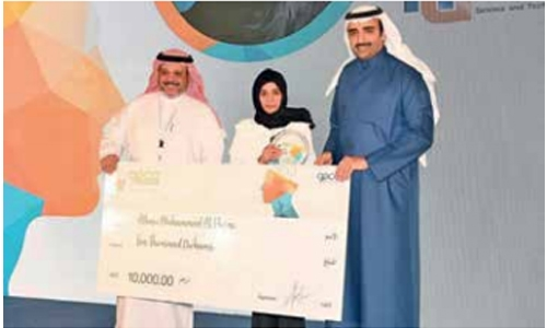 Minister honours Innovation contest winners