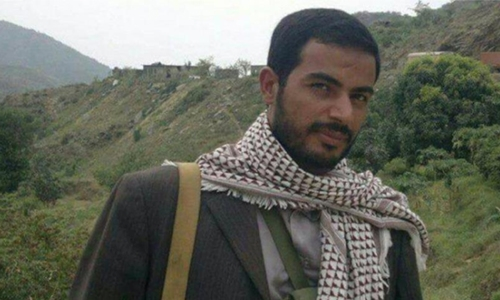 Senior Houthi family member assassinated