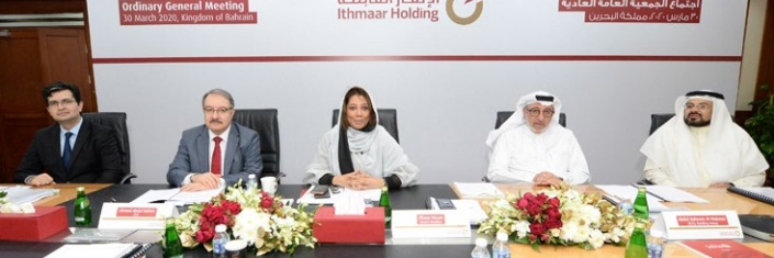Ithmaar AGM approves 2019 results
