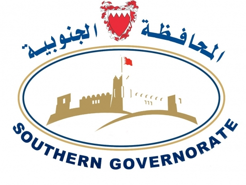 Southern governorate to hold virtual workshop