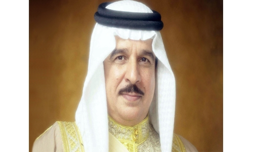 Moscow University awards HM King Hamad honorary doctorate