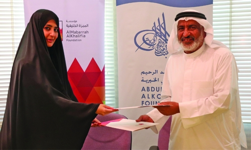 AlMabarrah AlKhalifia, Abdulrahim AlKooheji Foundations join hands