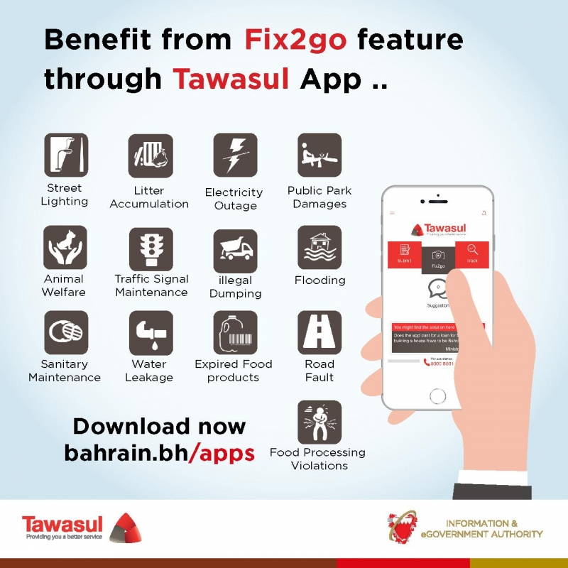 iGA urges citizens and residents to report grievances via Tawasul app