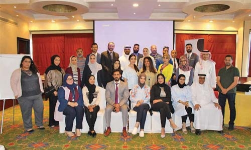 6th Annual Bahrain Business Quiz Show begins today