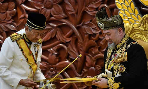 New Malaysian king to be picked this month