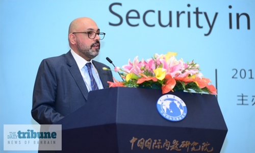 Derasat attends Beijing Mideast Security Forum