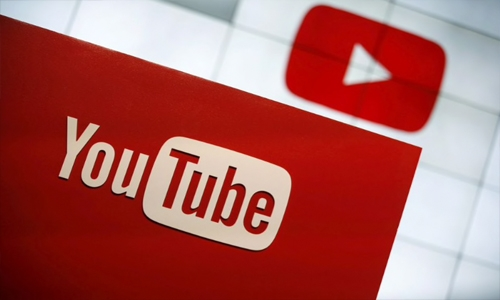 YouTube to launch $100 mln creator fund for Shorts video feature
