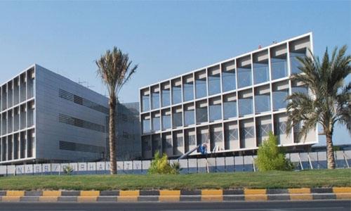 King Hamad University Hospital launches smart application