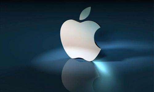 Apple launches $300 million 'green' fund