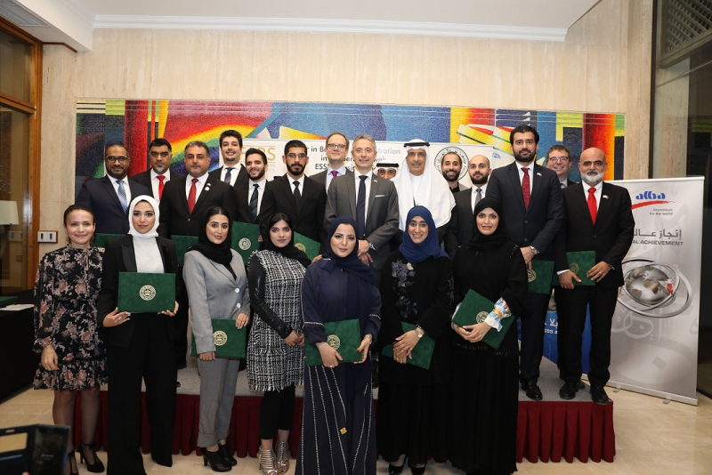 French Embassy Honours 23 French Arabian Business School Students